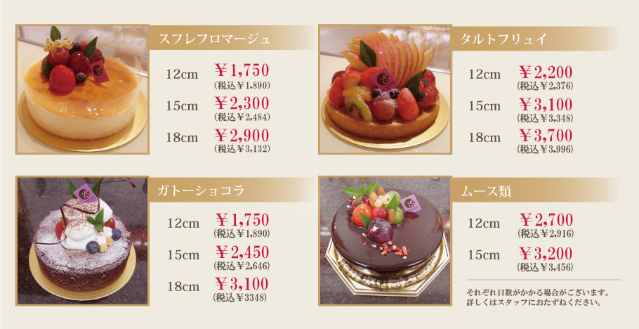 cake-2-2018.2.26