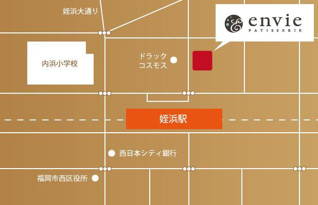 姪浜envie地図